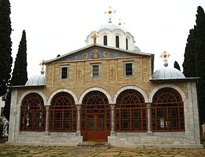 English: The church of the Romanian Skete Prod...