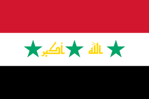 Proposed flag of Iraq (second proposal, 2008).png