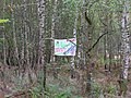 Protest banner in the Hambach forest 06.jpg