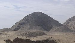 Pyramid of Niuserre.jpg