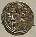 Qara Arslan no date mint of Amid enthroned Christ.jpg