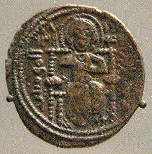Kara Arslan - Coin of Kara Arslan, no date, mint of Amid, depicting enthroned Christ. British Museum.