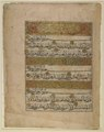 Qur'anic Verses (107-9, 110-112) WDL6794.pdf