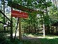 REZERWAT PRZYRODY Olbina 01 - panoramio.jpg