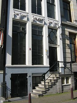 RIPE office 258 Singel Amsterdam.jpg