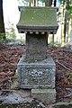 Raijino of Toishi-jinja (Kamikawadamachi, Numata).jpg