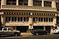 Railway Exchange Building entrance 2007.jpg
