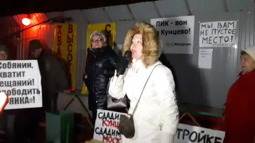 Файл:Rally for the termination of construction and restoration of the square (2018;11;17 video) 06.ogv