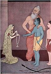 Rama's Marriage