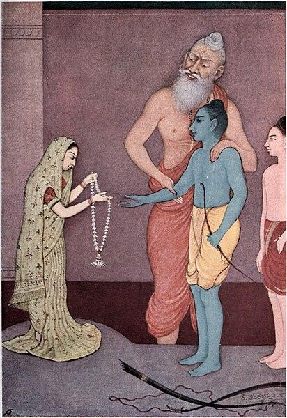 File:Rama's marriage.jpg