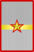 Rank insignia of maggior generale in comando di divisione of the Italian Army (1918).png