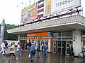 Rechnoy Vokzal (Moscow Metro).jpg