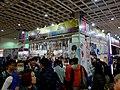 Recycle Ltd. booth, Taipei International Comics & Animation Festival 20160211.jpg