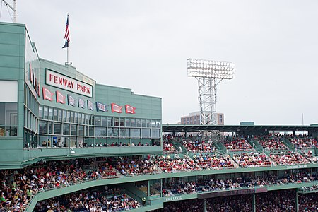 Red Sox Yankees Game Boston July 2012-9.jpg