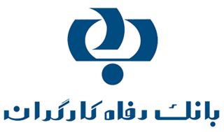 Refah Bank Iranian banking and financial services corporation