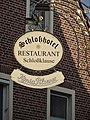 Restaurant Sign Detail.jpg