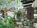 Retaining wall - geograph.org.uk - 546127.jpg