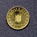 Romanian 1 ban 2005 reverse.jpg