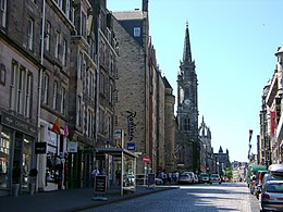 Royal Mile, Edinburgh.jpg