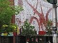 Rubin's Ltd. Mural, Moncton, NB 01.jpg