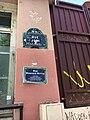 Rue Jean Poulmarch avec une fausse plaque Monique Wittig.jpg