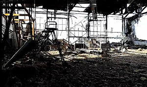 Ruins of Donetsk International Airport.jpg