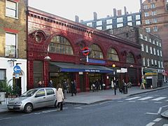 Russell Square stn building.JPG