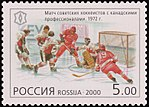 Russia stamp 2000 № 571.jpg