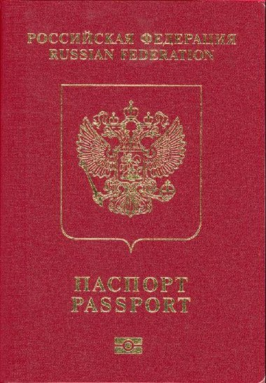 In Russian Passport Expiration Date