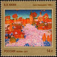 Russian stamp no 1517.jpg