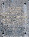 Sándor Petőfi plaque Budapest08.jpg