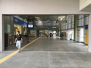Kajang railway station - Image: SBK Line Kajang Station Common Concourse 2