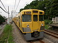 SEIBU - KOKUBUNJI LINE Type 2000.JPG