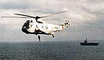 SH-3H Sea King of HS-3 in flight in 1981.jpg