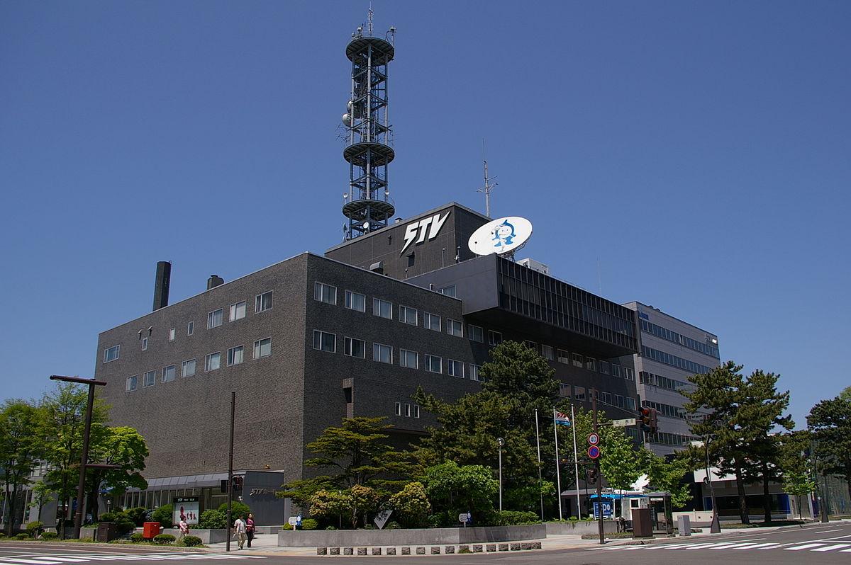 札幌 番組 今日 テレビ の 表