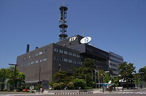 Sapporo Television Broadcasting - Sapporo Television Broadcasting Hall