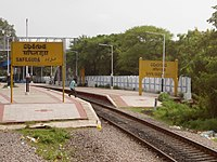 Safilguda Railway Station view.JPG