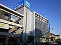 Sagami Shinkin Bank Matsuda branch.jpg
