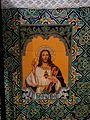 Sagrado Corazón de Jesús (basílica del Cachorro).jpg