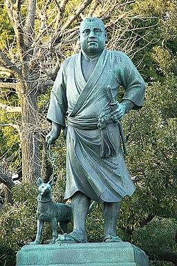 SaigoTakamori1332