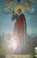 Saint Nedelya Icon in Saint Nedelya Church in Zagrade.png