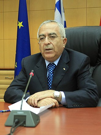 Prime Minister of the Palestinian National Authority - Image: Salam Fayyad cropped 2010