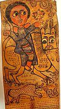 Samuel of Waldebba Painting.jpg