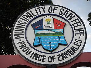 San Felipe, Zambales - Image: San Felipe,Zambalesjf 0695 06