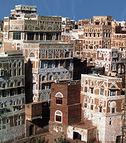 Sana'a, the capital of the Republic of Yemen Sana'a, is an ancient walled city of 6,500 houses and more than 100 mosques, and is a living museum of traditional styles