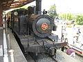 Sangi Railway Nishifujiwara SL102.JPG