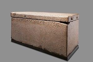 Mindjedef - Sarcophagus of Mindjedef