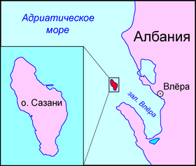 Sazani map RU.png