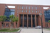 School of Law, Nankai University.jpg