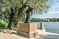 Sculpture Discobolus in Tsarskoe Selo.jpg